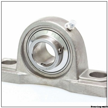 NACHI UKC209+H2309 bearing units